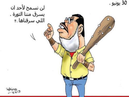 القنوات المصرية: سمع هس...30 يونيو وبس!