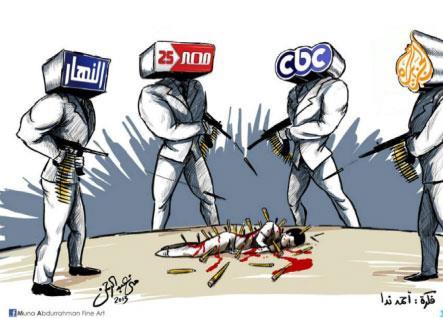 جمعة السيسي: الإعلام المهترئ لا يرى الحقيقة