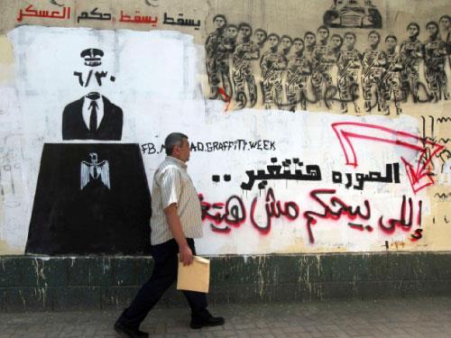 مصر: انقلابيون حقيقيون،  أليندي زائف