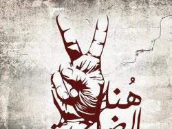 الإعلام الغربّي «يحبذ»  نظرية الحرب المذهبيّة