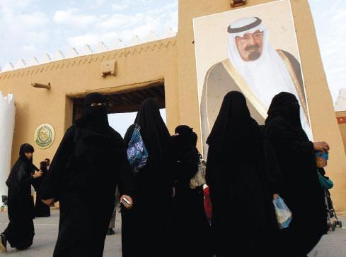 تجاوزات «الهيئة» في السعودية: الإلغاء هو الحل