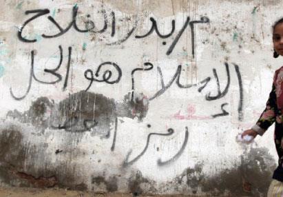 الحركات الإسلاميّة وضرورة التنظير