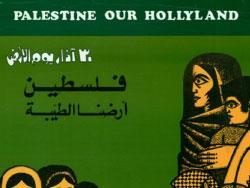 دانيال بارنبويم: المايسترو الطيّب يحجب جرائم إسرائيل