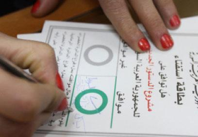 الدستور ونهاية الإصلاح في سوريا