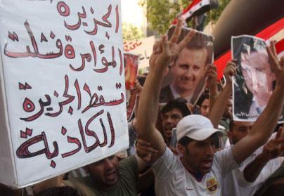 الإعلام والثورة المضادة: إعـادة إنتاج المجاهدين الأفغان في الوطن العربي