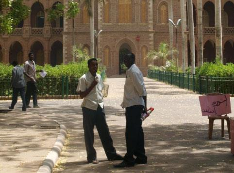 جامعة الخرطوم عرين الاحتجاجات