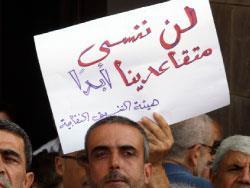 «حزب الدولة» ينتفض لسلسلته: لا تقسيط لا صفقات لا مســـاومة