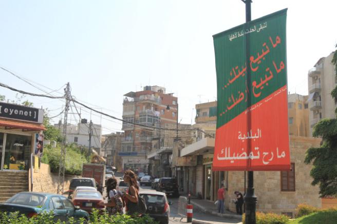 المعركة تُخاض وفقاً لانقسام ما قبل التوافق العوني ــ القواتي: 8 و14 آذار (مروان بوحيدر)
