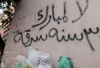 غرافيتي من القاهرة