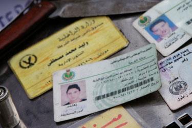 مافيا مبارك (1/2): محميّة سياسيّة حَمَت «الكبير»