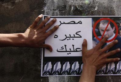 حزب مبارك 2/2: ماكينة سلطويّة لإنتاج الفساد
