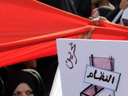 البحرين: المعتقلون السياسيون إلى الحرية