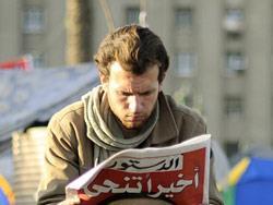 الصحف الحكومية تغيّر جلدها