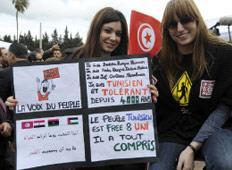 تونس تطوي صفحة «البوليس السياسي»
