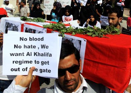 البحرين: الاحتجاج يطرق باب السفارة الأميركيّة