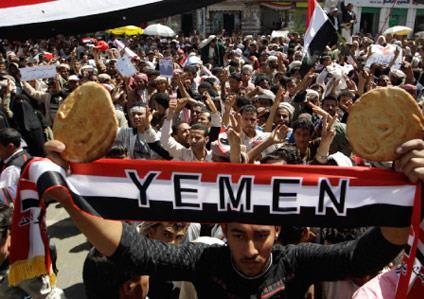... وللمرأة اليمنيّة نصيب من الثورة