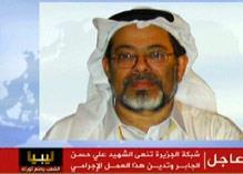 الإعلام العربي في كمين «كتائب» القذافي