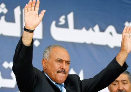 علي عبد اللّه صالح: جنرال الدم