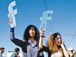 ثورة الشباب ضد الأوليغارشيات