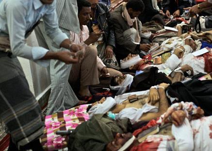 صالح يُغرق صنعاء بالدم: 46 قتيلاً وعشرات الجرحى... وإعلان الطوارئ