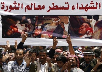 صالح يبدّد أموال اليمن على مسيرات التأييد