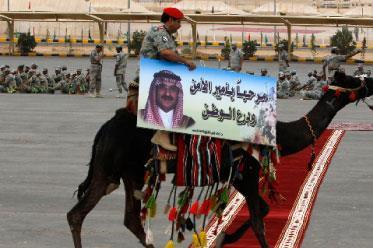 علامات انهيار «المعادلة» الأميركيّة ــ السعوديّة