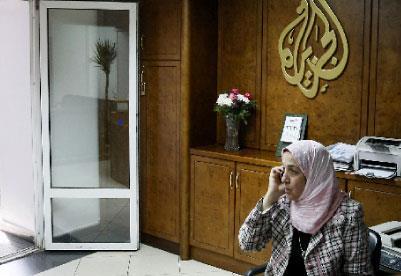 «الجزيرة» ترفع الراية البيضاء في سوريا