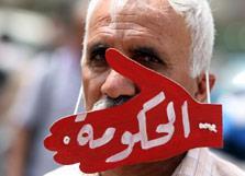 عن فقدان الحرية في عراق «سردشت عثمان»