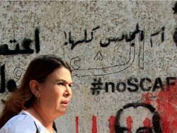 مصر: شرف يظهر ومصير الوزارات غامض
