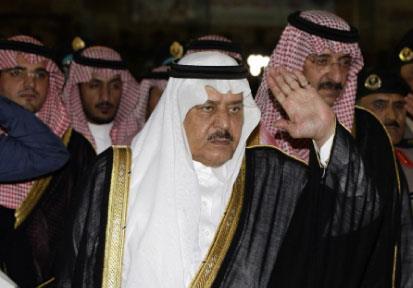 السعوديّة:  نايـف ملكـاً
