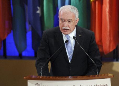فلسطين عضواً كاملاً في اليونيسكو