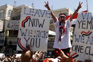 صالح يخيّر اليمنيّين: أنا أو الحرب الأهليّة