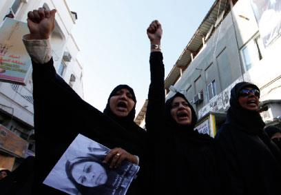 «ويكيليكس البحرين»:  هاجس «خطر إيران»