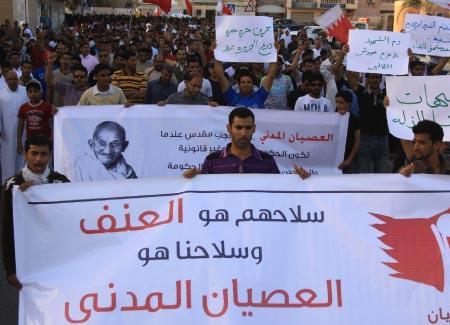 «ويكيليكس البحرين»:  العائلة الحاكمة لا تثق بالشيعة