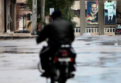 «الثورة» على «الفايسبوك»: «جمعة العزّة» اليوم