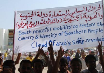 جنوب اليمن: خلافات القادة تؤزّم القضيّة