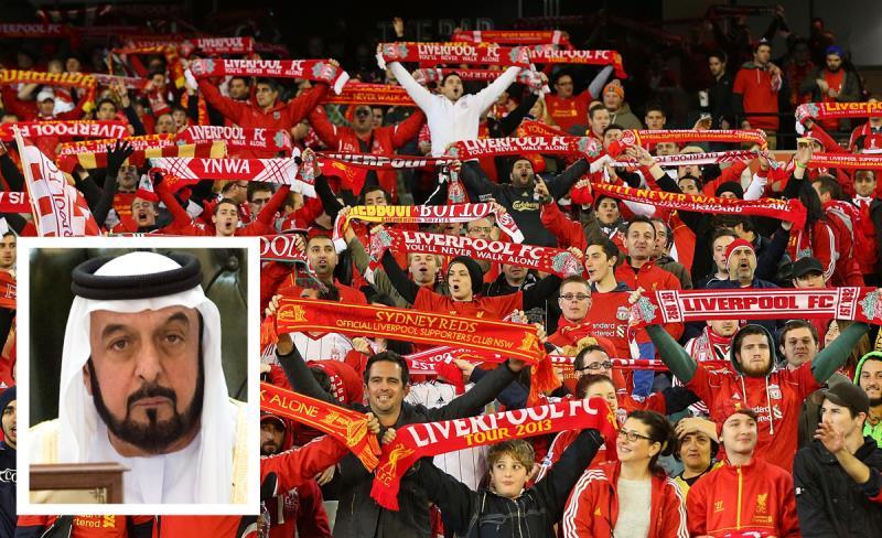 بإمكان جمهور ليفربول أن يحلم بالألقاب مجدداً إذا كان الشيخ خليفة فعلاً «الشاري السرّي» للنادي (أرشيف)