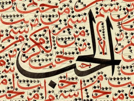 ملتقى «أشكال ألوان» ينطلق اليوم : الرواية مرصداً لتحوّلات الذات العربية