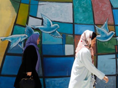 إيران| الجولة الثانية من الانتخابات اليوم... لمن ستكون الأغلبية؟