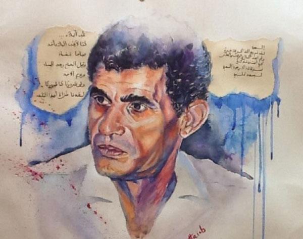 بورتريه الشاعر بريشة الفنانة أمينة بالطيب