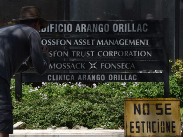«أوراق بنما»: قناة تسريب ومحيط من التساؤلات