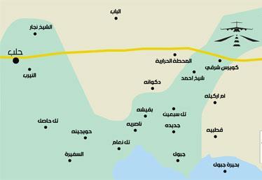 مطار كويرس حرّاً: مرحلة جديدة من «معركة حلب الكبرى»
