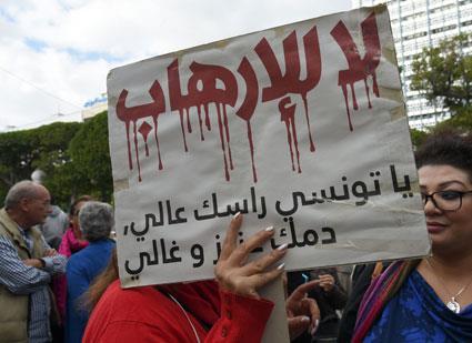 تونس تحبط مخططاً «إرهابياً»