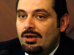 سعد الحريري (نائب منذ عام 2005)