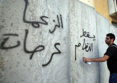 مافيا الحكم ومحاصــصة النفايات: روائح «المستقبل»   و«أمل» و«جنبلاط» تفوح في كل لبنان