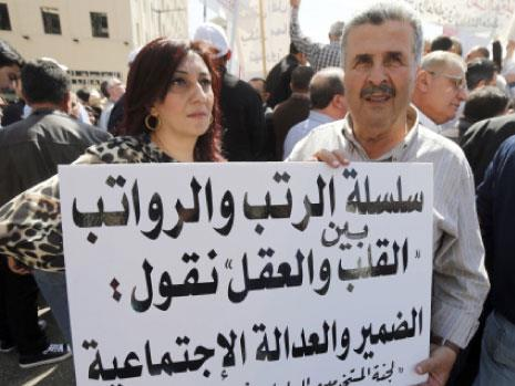 هل تشارك هيئة التنسيق النقابية في انتفاضة الشعب؟