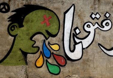 اللبنانيون في الشارع: نحو دولة مدنية ديموقراطية عادلة