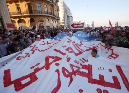 ساحة رياض الصلح: «خطف» واعتقالات عشوائية