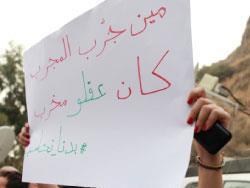 مطمر البقاع: منطقة متنازع عليها بين لبنان    وسوريا