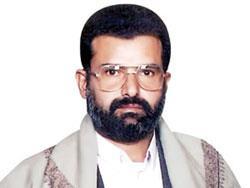 السيد حسين بدر الدين الحوثي: جذور التحرر الوطني ومقاومة الهيمنة
